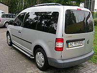 Рейлинги Skyline на Volkswagen Caddy