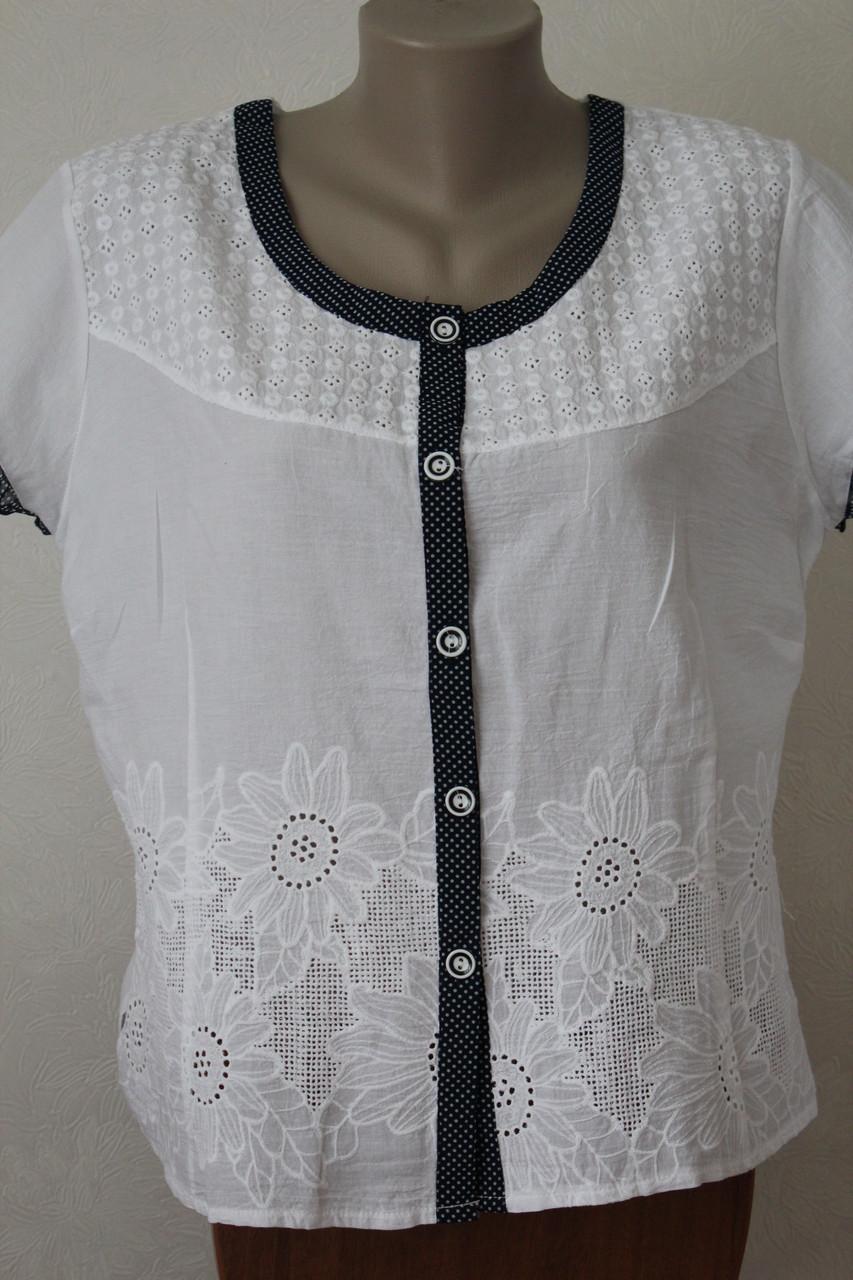 Купить модную белую блузку доставка