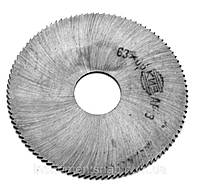 Фреза отрезная 63х0,6х16, Р6М5, тип 1, мел. зуб