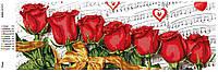 Купить оптом схемы (заготовки) для вышивки бисером картин на АТЛАСЕ  производитель ЮМА