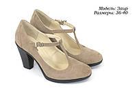 Женские туфли с ремешком., фото 1