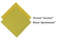 Желто-зеленые оттенки
