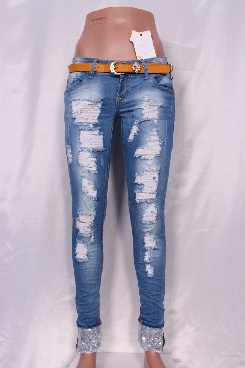 Как сделать чтобы джинсы были внизу узкими