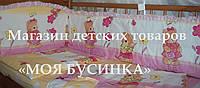 Красивый комплект детского постельного белья из 8 ед. с балдахином, код 012