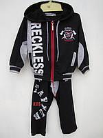 Спортивный костюм для малышей Рэп