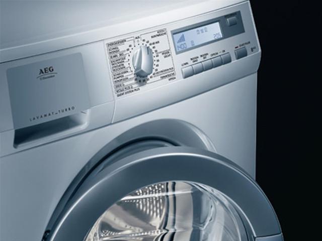 Обслуживание стиральных машин АЕГ Танковый проезд сервисный центр стиральных машин АЕГ Старокрюковский проезд