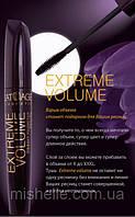 L'ATUAGE cosmeticТушь для ресниц Extreme Volume (Латуаж Косметик)
