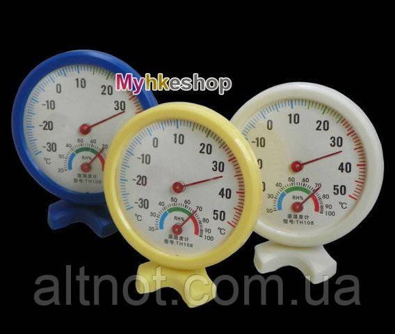 Гигрометр - термометр. Измеритель влажности и температуры. - «АЛЬТНОТ»  —  АЛЬТЕРНАТИВНЫЕ  И  НОВЫЕ  ТЕХНОЛОГИИ в Одессе