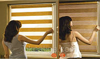 Рулонные шторы День-ночь Турция