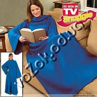 Согревающий плед-одеяло с рукавами Snuggie Blanket (Снагги)