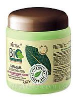 ВІТЭКС Bio Line Бальзам-ополаскиватель для нормальных волос (Био Лайн)