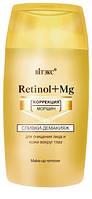 ВІТЭКС Retinol+Mg ТОНИК для свежести и поддержания упругости кожи лица (Ретинол+Магний)
