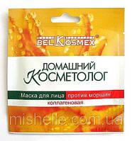 """BelKosmex """"Домашний косметолог"""" Маска для лица против морщин коллагеновая"""