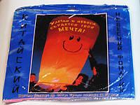 Китайский небесный фонарик, длинна 96 см.
