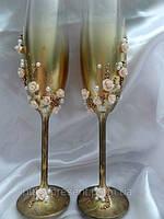"""Свадебные бокалы для жениха и невесты, ручная работа """"Сказочный бал"""""""