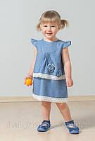 Детское платье с кружевом (хлопок деним), размер 80-98, для девочки от 1 до 3 лет ТМ Модный Карапуз Синий