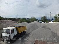 Отсев с доставкой в Киеве. Купить керамзит с доставкой. Щебень с доставкой. Песок речной и яружный.