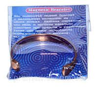 Медно магнитный браслет 1см (в упаковке)