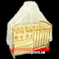 Набор в детскую кроватку из 8 предметов: постель,защита,балдахин, одело 140х100,подушка и карман,100% хлопок