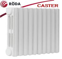 Чугунные радиаторы RÖDA CASTER A3/500 (Турция)