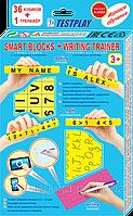Умные кубики и тренажер для письма английский язык.