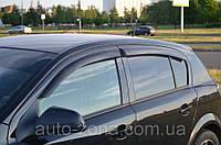 Ветровики Opel Astra H Hb 5d 2004 дефлекторы окон
