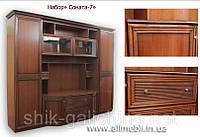 Набор мебели Соната-7
