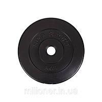 Диск для гантелей и штанг 5 кг битумный блины