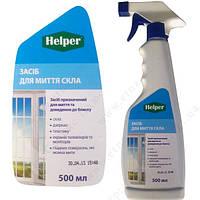 Моющее средство для стекла и зеркал Helper 0,5л