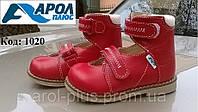 """Туфли от производителя  """"Кара"""""""