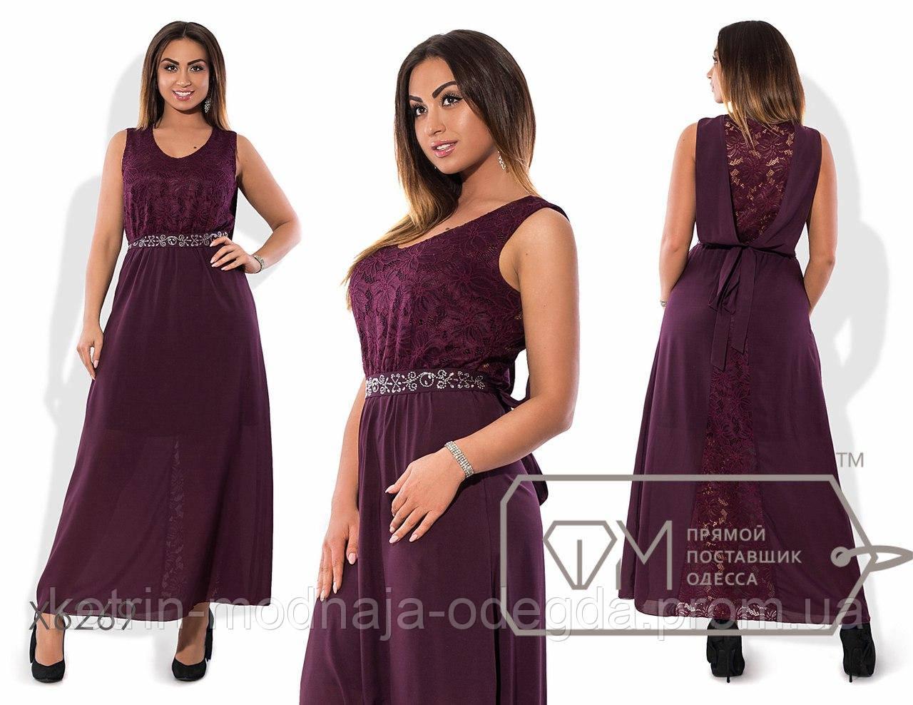 Платье в пол 52 размера