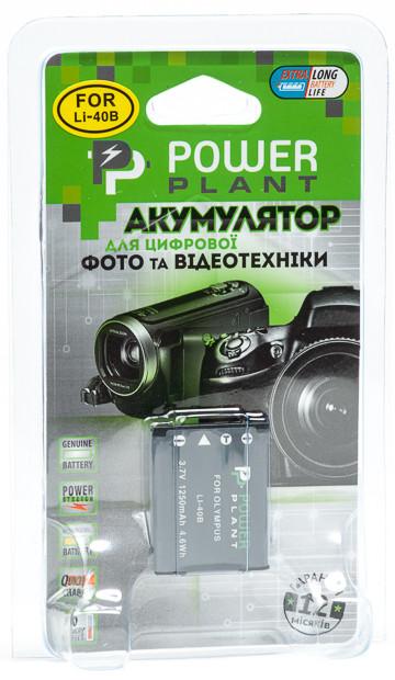 Aккумулятор PowerPlant Olympus Li-40B, Li-42B, D-Li63, D-Li108, NP-45, NP-80, NP-82, EN-EL10, KLIC- [sppp]