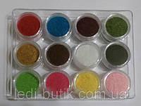 Набор цветного замша бархата  для декора ногтей дизайна