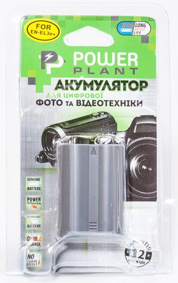 Aккумулятор PowerPlant Nikon EN-EL3e [sppp]
