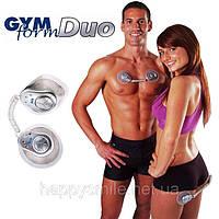 Джим Форм Дуо – новейшая двухконтактная система электростимуляции мышц, фото 1