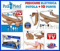 Pedi Pistol Professional, система домашнего педикюра (The Motorized Home Pedicure System), фото 1