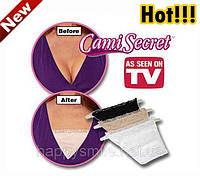 Cami Secret (Ками Сикрет) Quick and Easy – изысканная накладка для зоны декольте. Быстро и легко!, фото 1