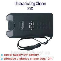Ультразвуковой отпугиватель Ultrasonic Dog Chaser MT-650E – надежная защита от нападения бродячих животных!, фото 1