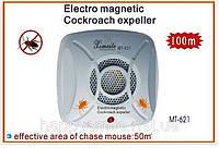 Отпугиватель тараканов (Electromagnetic Cockroach Expeller) XIMEITE МТ-621Е – эффективная защита помещений!, фото 1