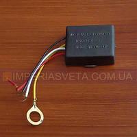 Сенсорный выключатель света IMPERIA датчик включения и отключения от прикосновения. Max 60W LUX-54316