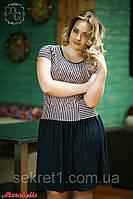 Платье №4503 ГЛ, фото 1
