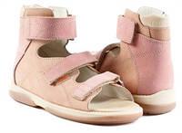 Босоножки детские. Ортопедическая обувь MEMO, модель HELIOS розово-бежевые (30-38)