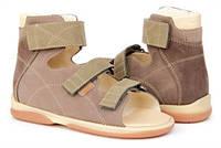 Босоножки детские. Ортопедическая обувь MEMO, модель HELIOS бежево-зеленые (30-38)