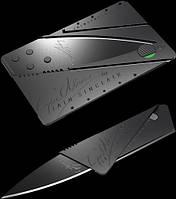 Ніж кредитка Card Sharp. складной ножик-карта