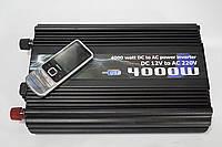 Инвертор напряжения power inverter 3500w, автомобильный преобразователь 12/220 3500w