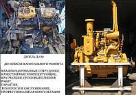 Двигатель д-160 ремонт своими руками 69