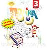 Зошит Логіка 3 клас Нова програма Авт: Митник О. Вид-во: Мандрівець