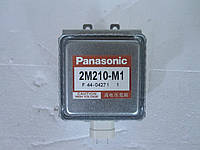 Магнетрон для СВЧ Б/У Panasonic в отличном состоянии