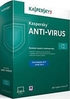 Kaspersky Anti-Virus 2014 2 ПК Box на 1 год