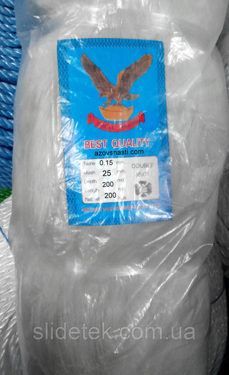 купить сетеполотно рыболовное 200 х 200 ячея 90